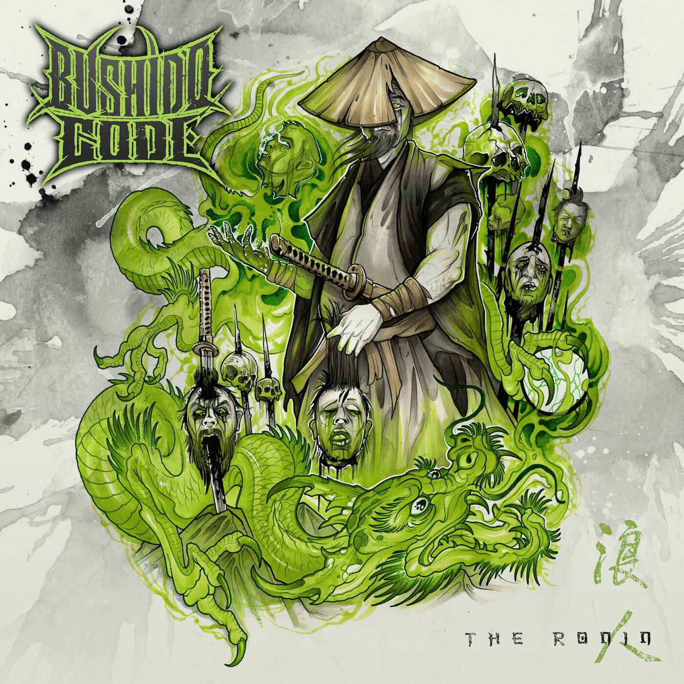 Bushido Code - The Ronin (2021)
