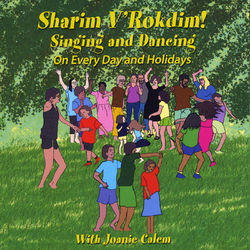 Sharim V'Rokdim, Singing and Dancing on Every Day and Holidays