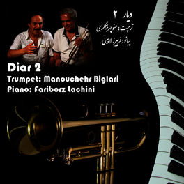 Album cover of Diar 2