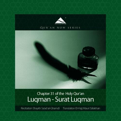 The Holy Quran (Koran) from QuranNow: Luqman - Surat Luqman