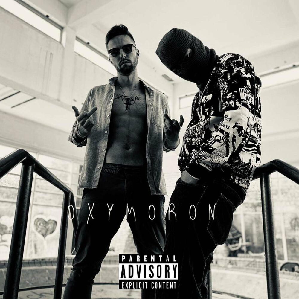 JNTRZ - Playboy (feat. BLVCK RAINBOW & Benom)