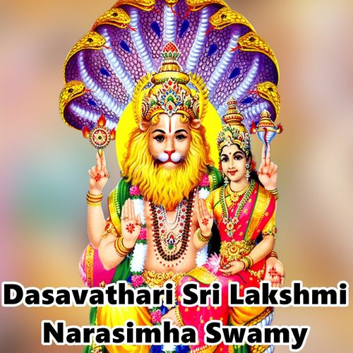 Various Artists Dasavathari Sri Lakshmi Narasimha Swamy Music