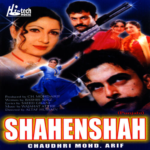 Naseebo Lal Shahenshah Pakistani Film Soundtrack Streaming De