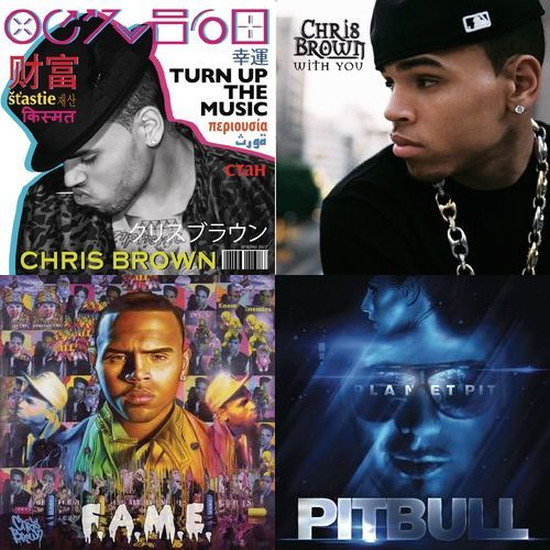 Chris Brown With You Album