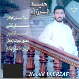 INERZAF TÉLÉCHARGER MUSIC HAMID