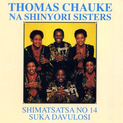 Suka Davulosi - Thomas Chauke - Deezer
