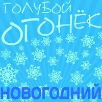 Яблоки На Снегу - МИХАИЛ МУРОМОВ