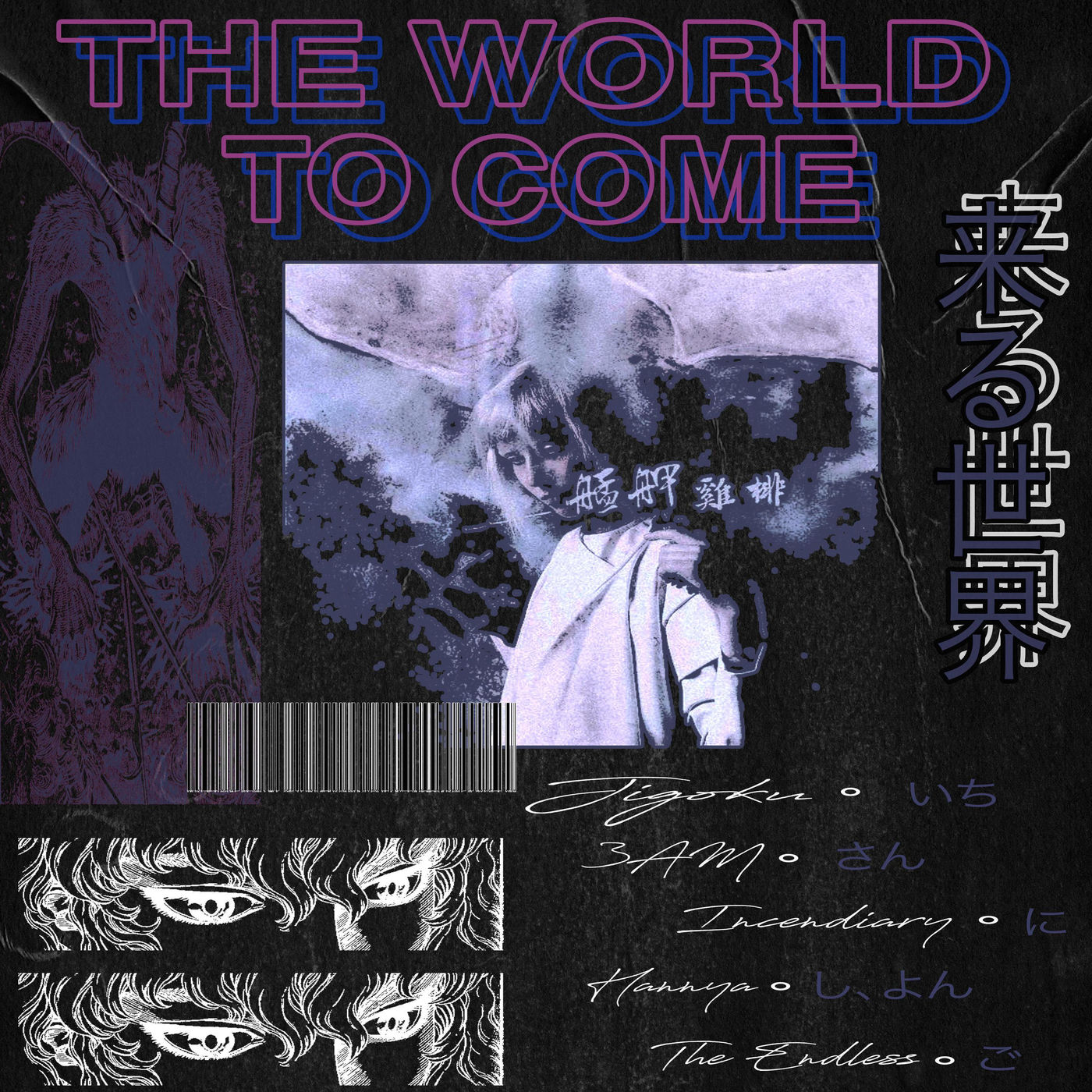 The World To Come - The Endless [EP] (2020)