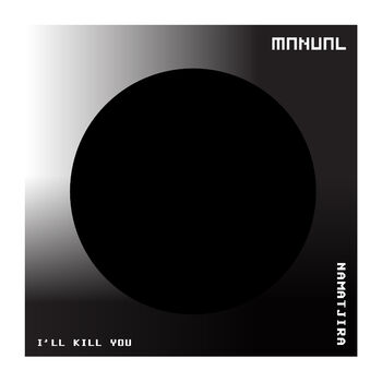 I'll Kill You cover