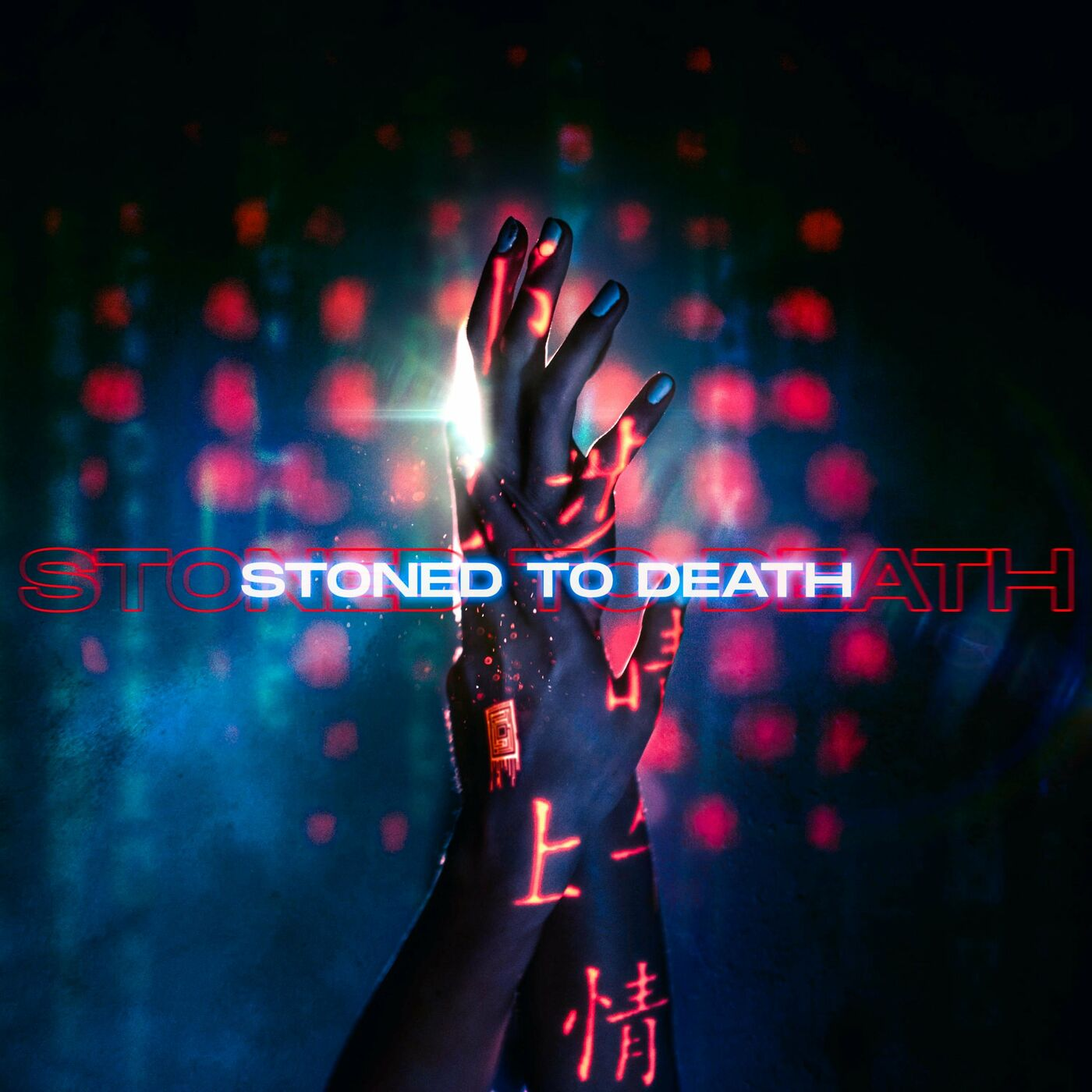 Coldharbour - Stoned to Death [single] (2020)