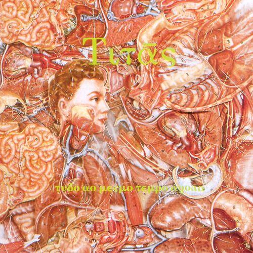 Baixar CD Tudo Ao Mesmo Tempo Agora – Titãs (1991) Grátis