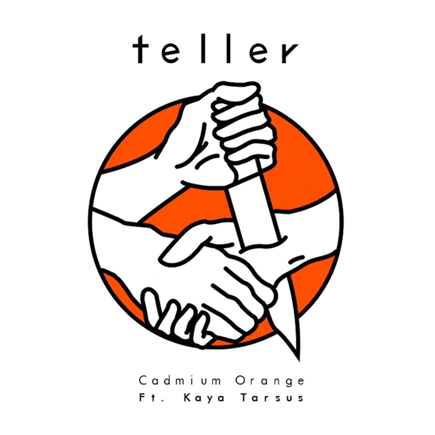 Teller - Cadmium Orange [single] (2019)