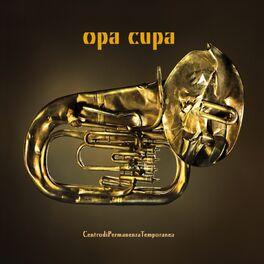 Album cover of Hotel Albania