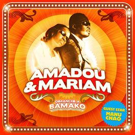 Album cover of Dimanche a Bamako