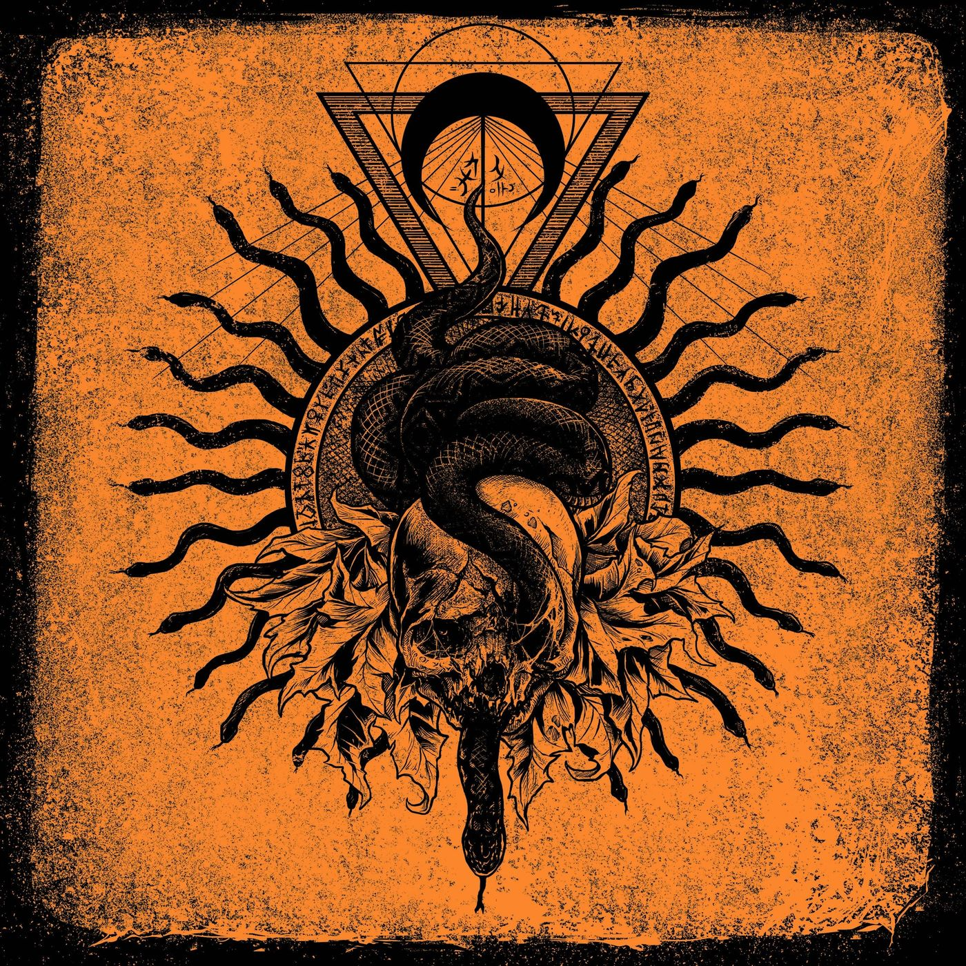 The Wandering - The Serpent Sun [single] (2019)
