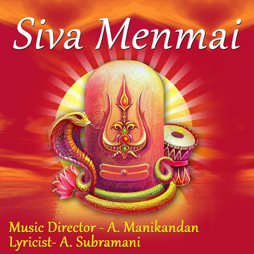 Aadesh Krishna: Siva Menmai - Music Streaming - Listen on Deezer