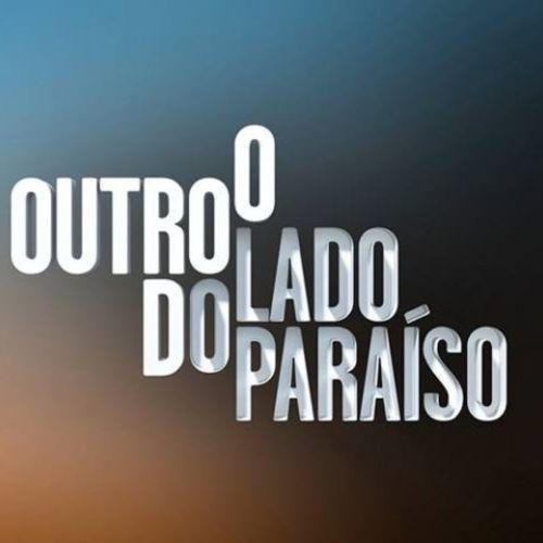 Baixar CD O Outro Lado do Paraíso | Trilha Sonora (Nacional + Internacional) Grátis