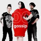100% Gossip