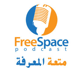 Show cover of Free