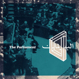 Show cover of The Parliament | البرلمان