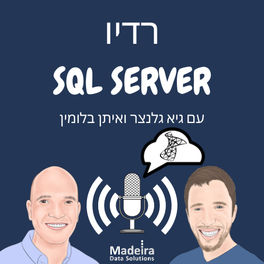Show cover of SQL Server רדיו