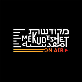 Show cover of Mekudeshet ON AIR