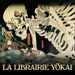 Show cover of La Librairie Yōkai